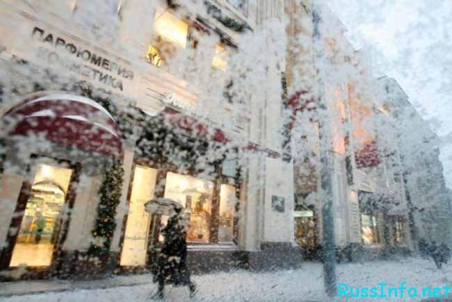 погода зимой 2020-2021 года в Москве