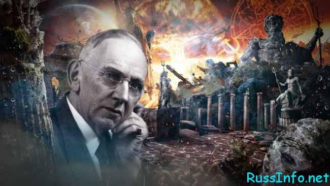 Прогнозы известных экстрасенсов и ясновидящих на 2018 год для России