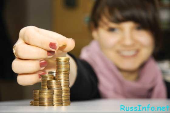 Какими будут стипендии в России в 2018 году