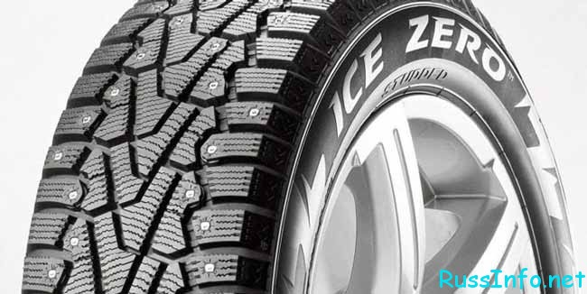 ) тест зимних шин 2016-2017 за рулем
