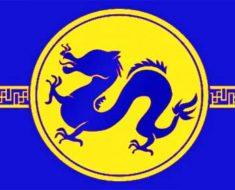 Дракон. Восточный гороскоп