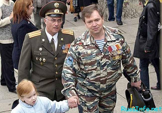 ветеран боевых действий с дочкой