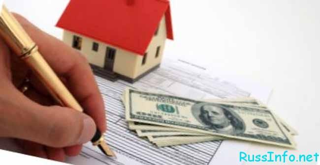 деньги и документы на дом