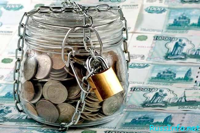 деньги в банке с замком