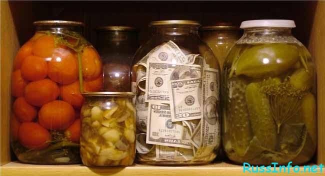 закатанные деньги