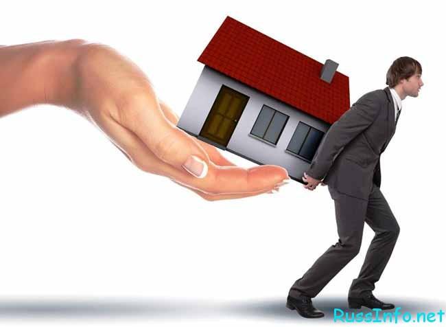 Будет ли ипотека с господдержкой в 2017 году