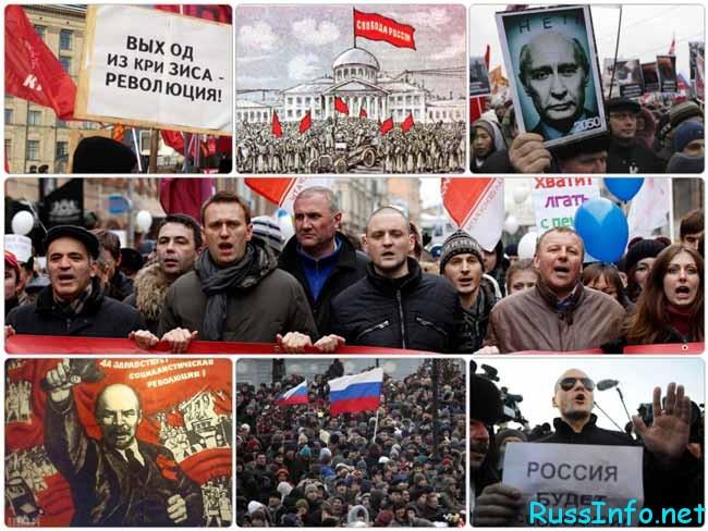 толпы протестующих