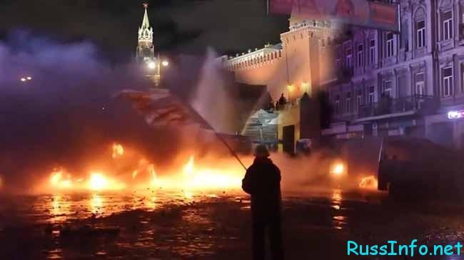 тушение Кремля