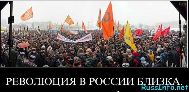 море протестующих