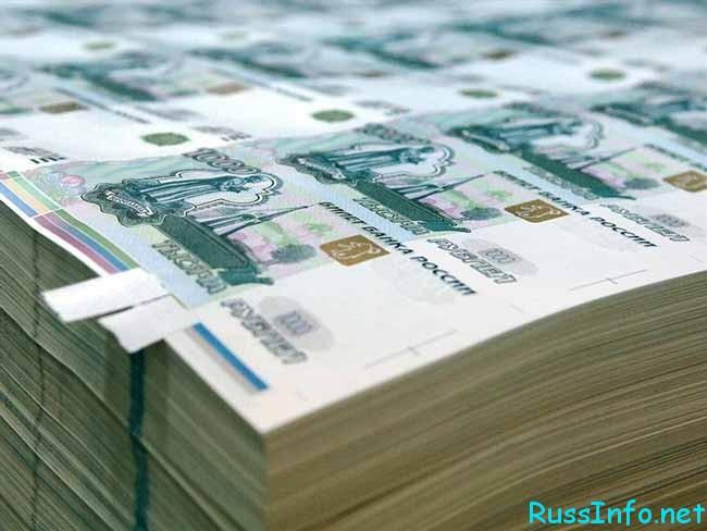 денежные банкноты