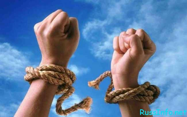 руки порвали веревку