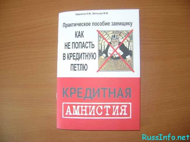 плакат про кредит