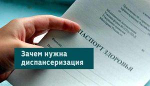 документация врача