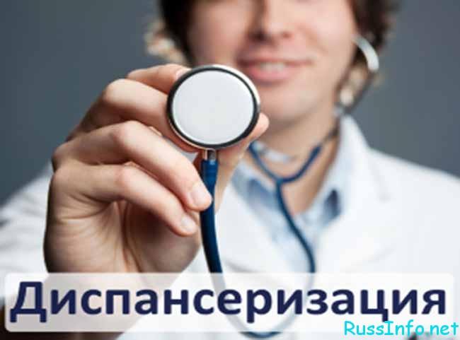 врач на осмотре