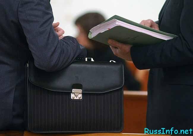 портфели с документами