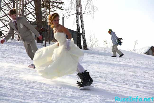 экстримальные жених и невеста