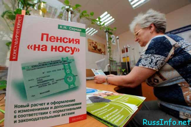 пенсионерка в кассе