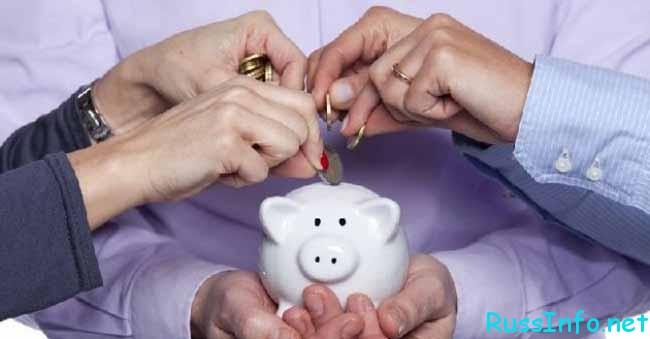 Что делать с накопительной частью пенсии