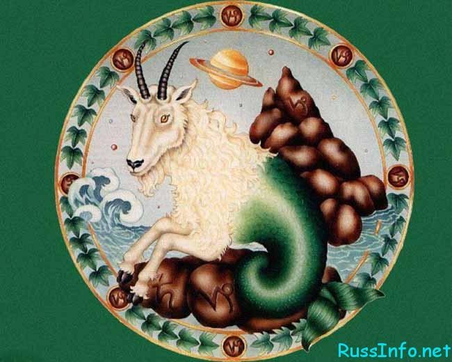 межпланетная коза
