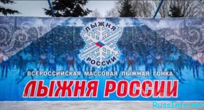 """турнир """"лыжня России"""""""