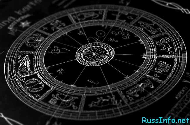 тайны астрологии