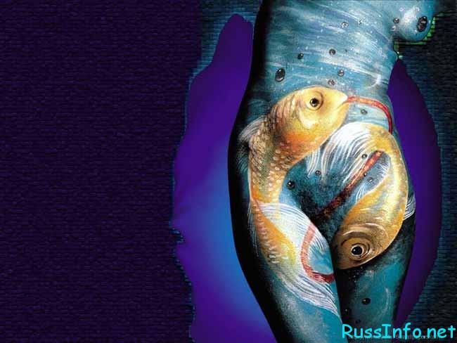 Гороскоп для рыб и дракона