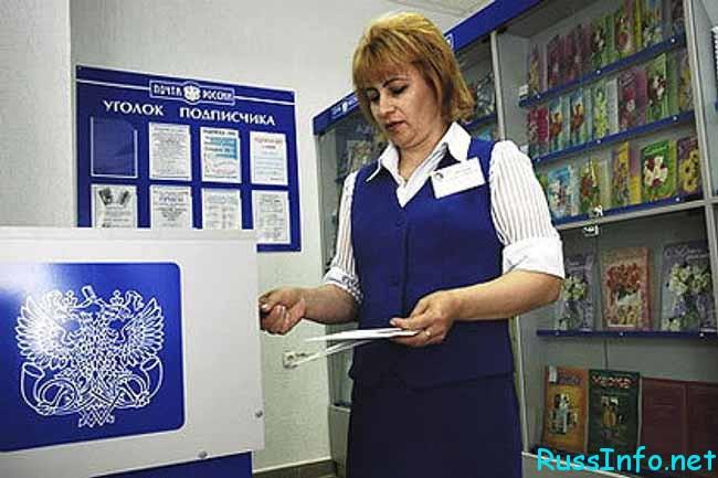 Bitcoin новости в россии