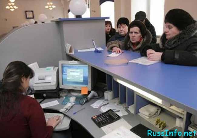 Индексация заработных плат почтовым работникам в 2017 году в России