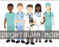 врачи разных национальностей