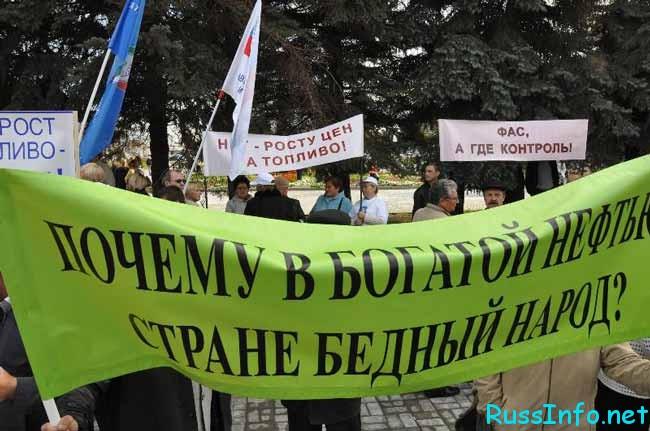 Как жить народу России в 2017 году