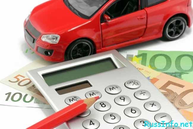 Какая будет госпошлина за регистрацию автомобиля 2018