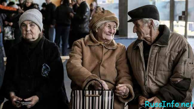 Минимальная пенсия в краснодаре