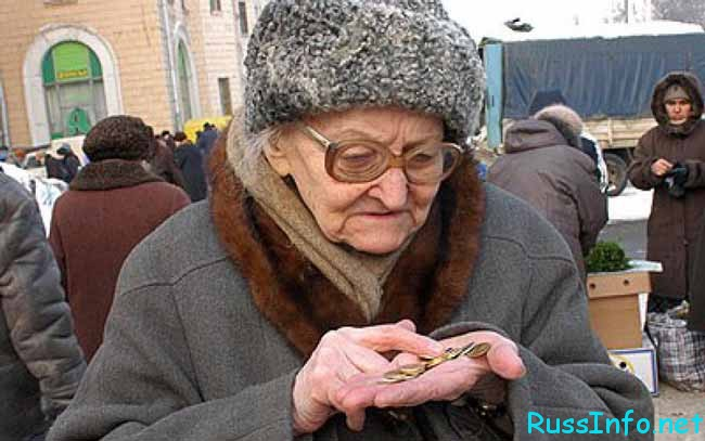 Минимальная пенсия в ростовской области