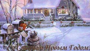 зимний сказочный домик