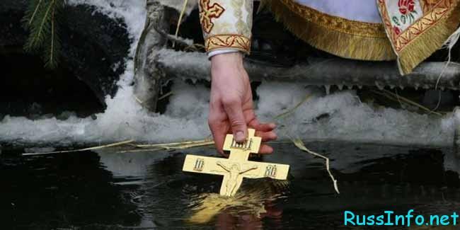 Какого числа Крещенский сочельник в 2018 году