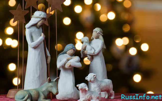 Исусик с Марией