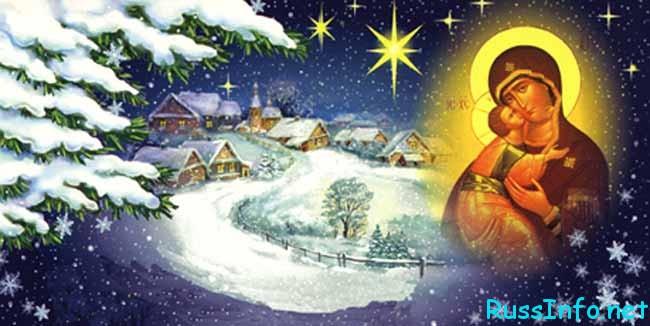 Какого числа Рождественский Сочельник в 2018 году