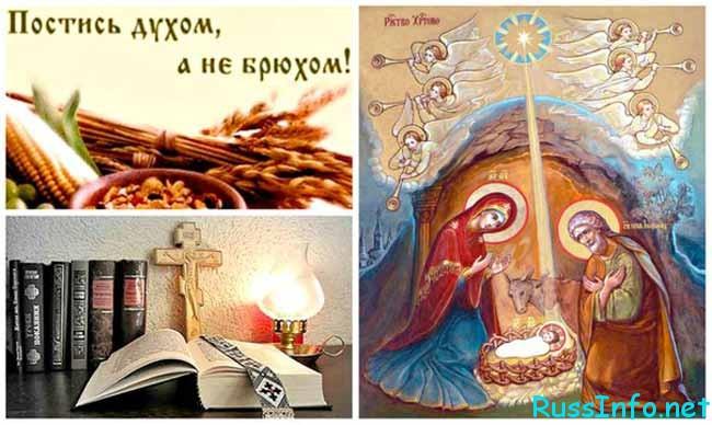 Календарь питания по дням на Рождественский пост 2016-2017
