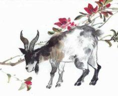 восточный гороскоп на март 2019 года Коза