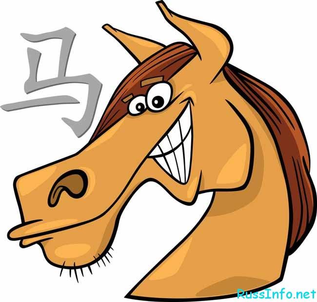 восточный гороскоп на январь 2019 года Лошадь