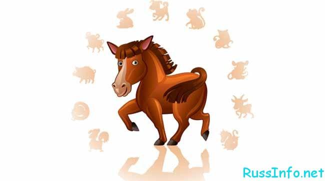 шуточная лошадка