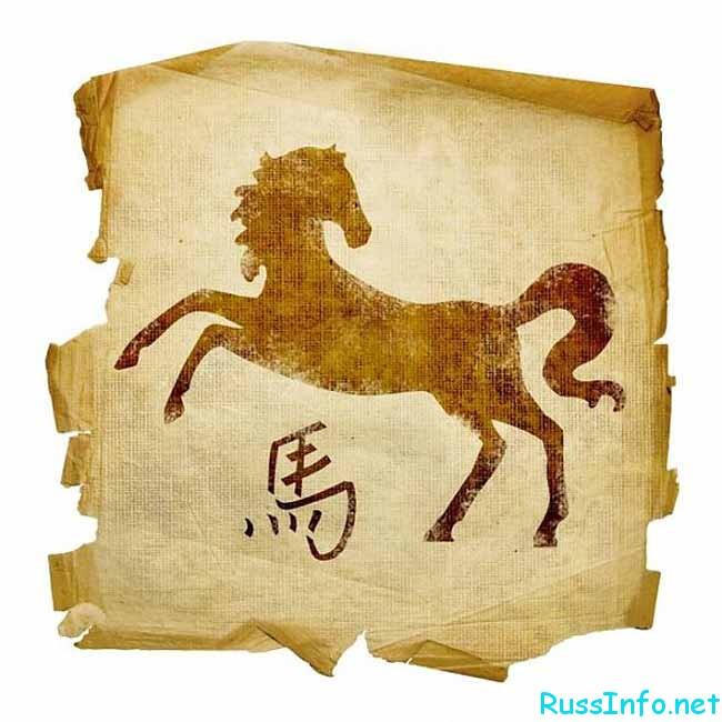 лошадь на папирусе
