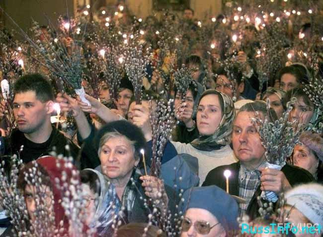 православные святят вербу