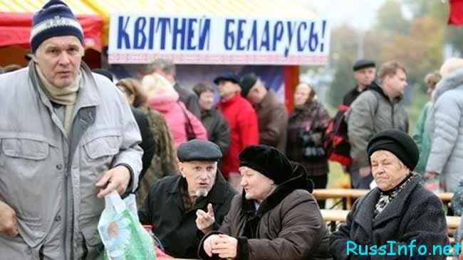 белорусские пенсионеры в очереди