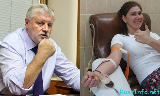 Льготы и выплаты на 2018 год почетному донору России