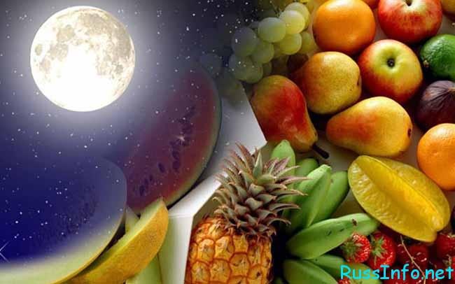 луна и экзотические фрукты
