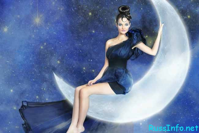 девушка и молодая луна