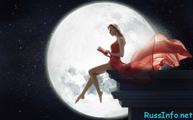 девушка и полная луна