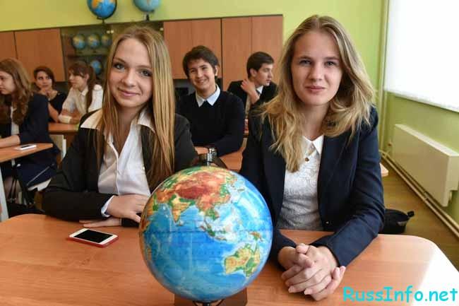 Лучшие школы Москвы 2016-2017