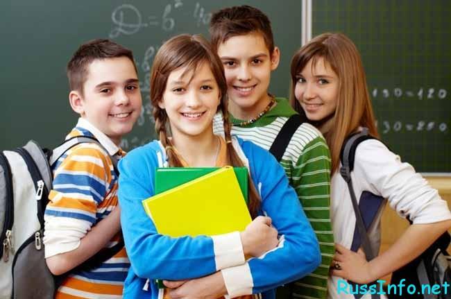 учащиеся среднего звена